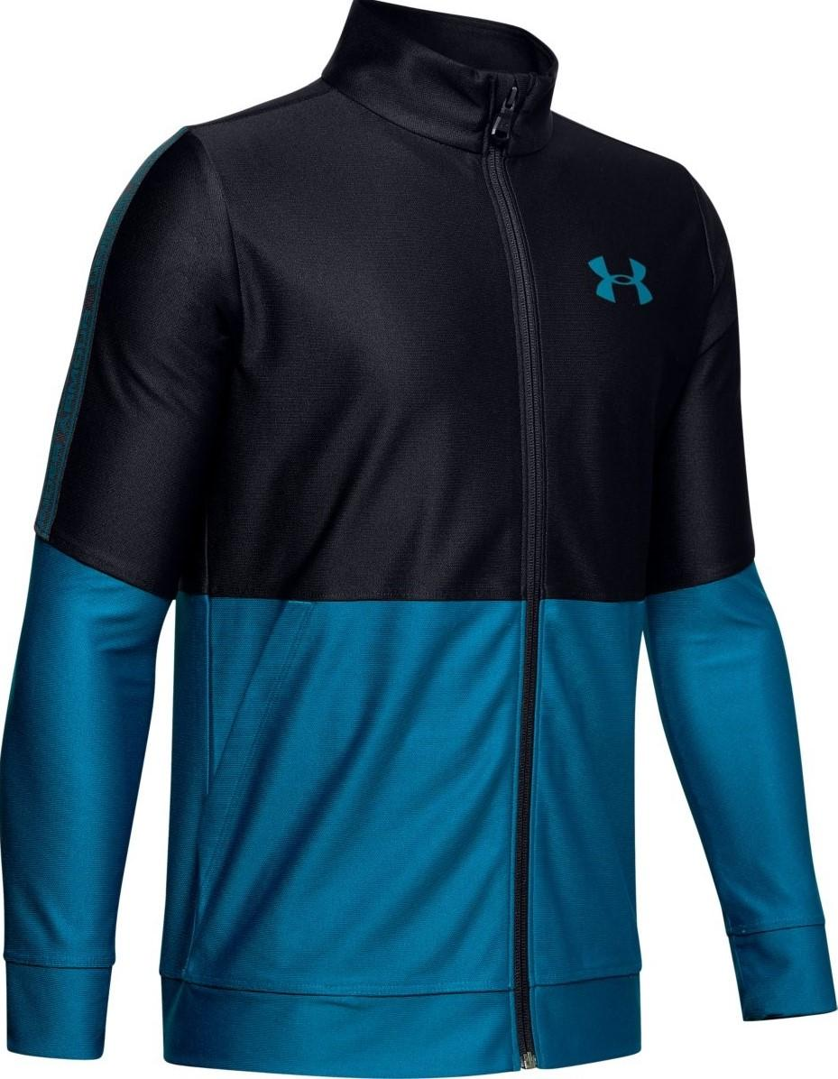 Dětská Bunda Under Armour Prototype, XL